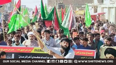 MWM Matli protest rally