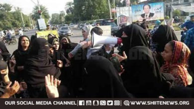 Protesters from MWM Ladies