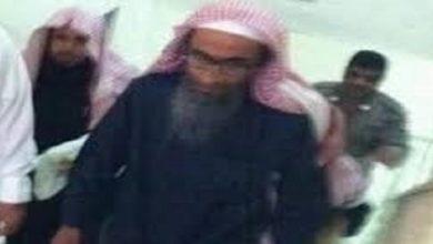 prison in Saudi Arabia