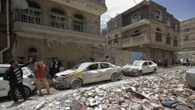 Civilians Killed