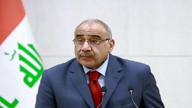 Ex-Iraqi PM