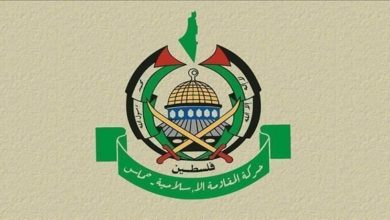 Hamas condemned