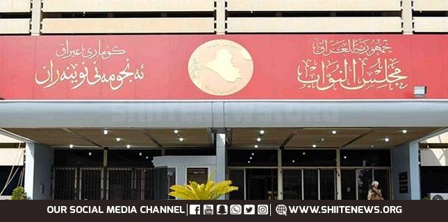 Iraqi Electoral Commission