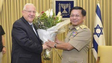 "Israel's ""shameful role"""