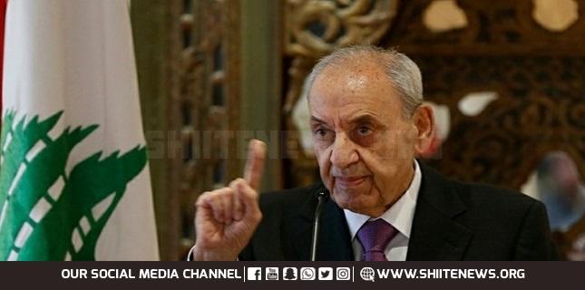 Lebanese speaker