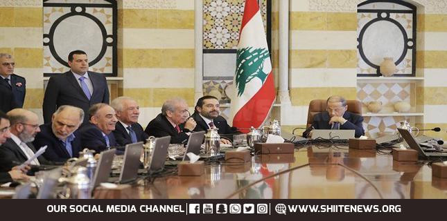 Lebanon governance crisis