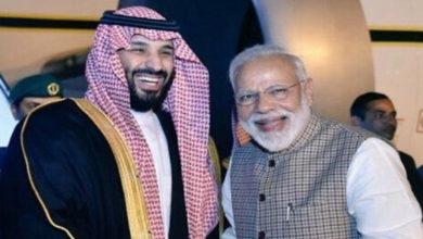 Saudi Kingdom says no