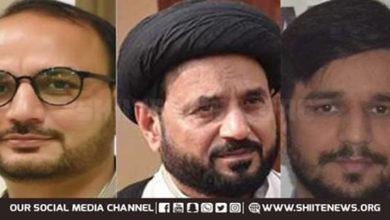 MWM announces three member political executive council