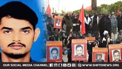 Missing Shia Ali Ausja