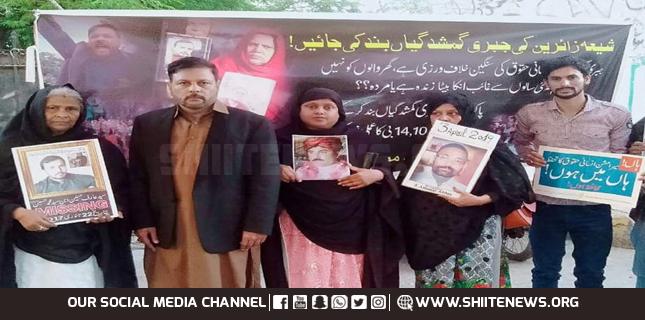 Families of missing Shias