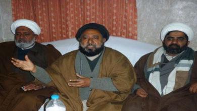 Allama Qazi Niaz condemns India