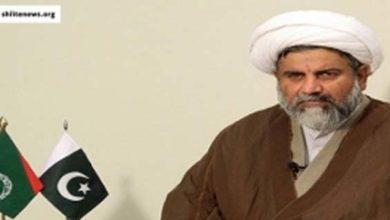 Allama Raja Nasir Abbas Jafari condemns Shia genocide