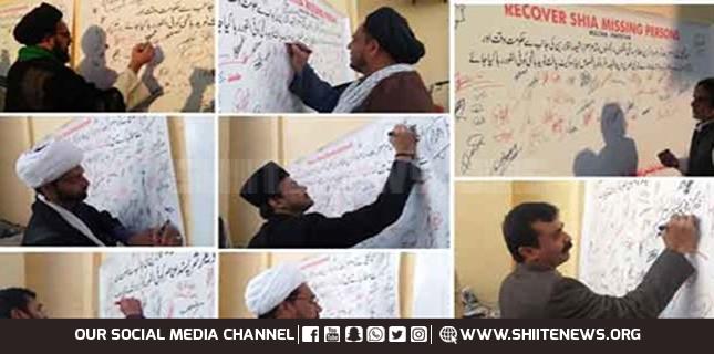 Eminent scholars sign