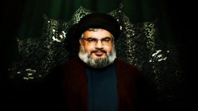 Video of Sayyed Nasrallah