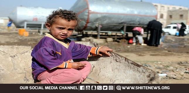 Yemeni Children's