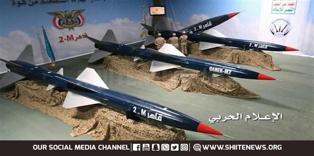 Yemeni ballistic missile