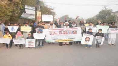 Families of Shia missing persons