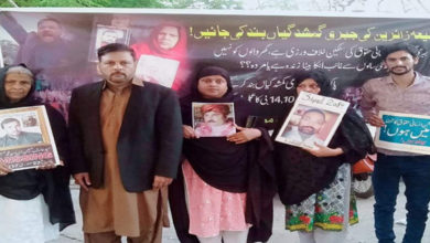 Families of missing Shias