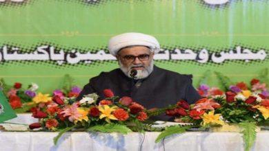 Allama Raja Nasir congratulates