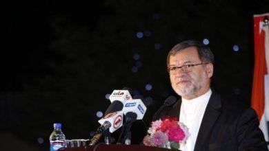 Afghan vice president