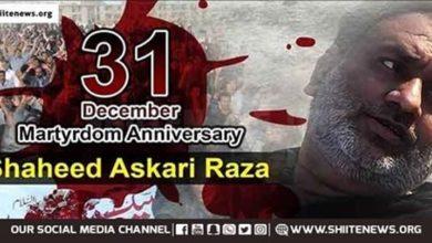 Syed Askari Raza remembered