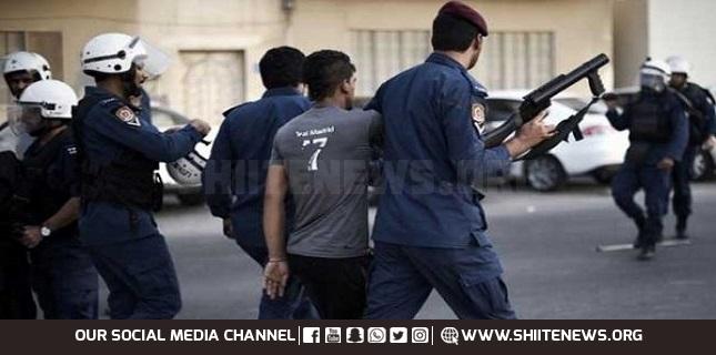 Bahrain authorities