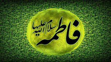 Birth anniversary of Bibi Fatima