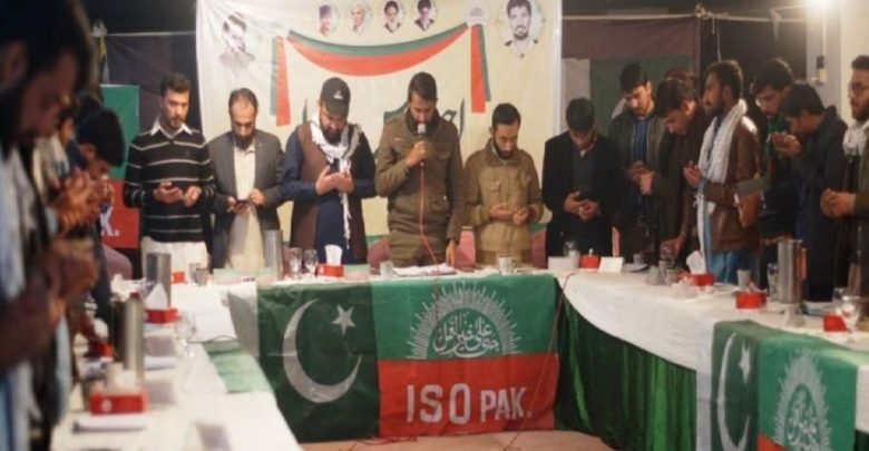 Imamia Students Organisation new central cabinet
