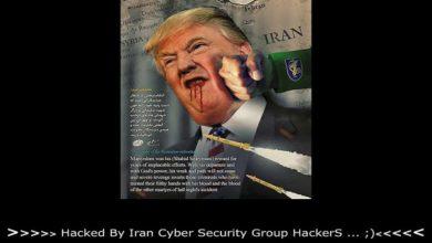 Iran Cyber