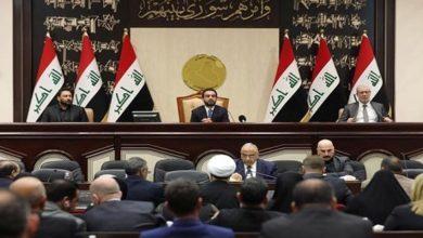 Iraqi lawmakers