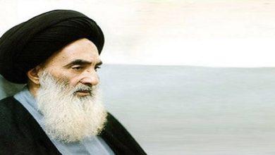 Iraq's Grand Ayatollah