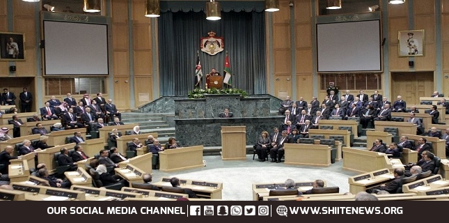Jordan's parliament