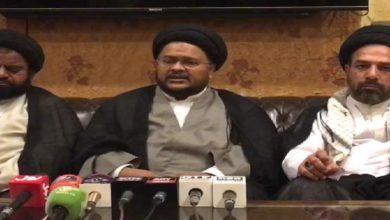 Shia Ulema Council protest day