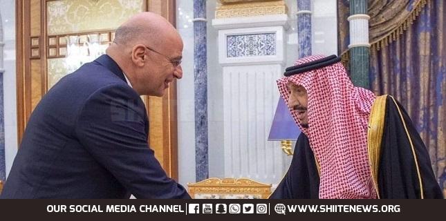 Saudi and Greece