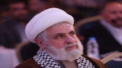 Shaikh Naim Qassem