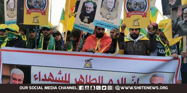 Qassem Soleimani an icon of resistance