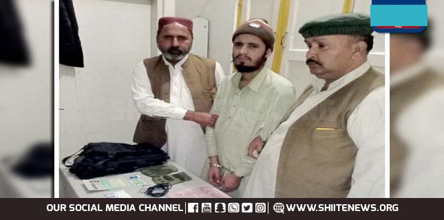 Taliban Pakistan militant involved