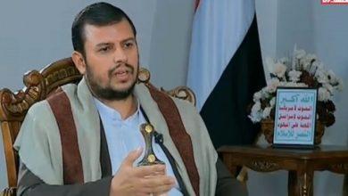 Yemen Ansarullah