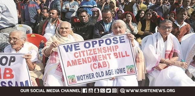 anti-citizenship law