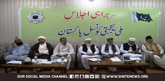Islamic political parties alliance