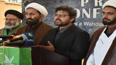 MWM asks Foreign Minister