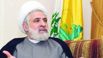 Sheikh Naim Qassem
