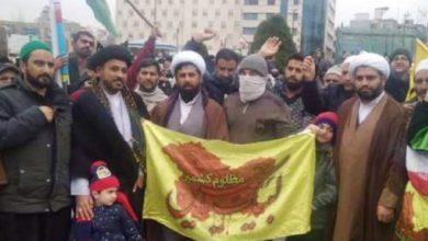 MWM Mashhad chapter members