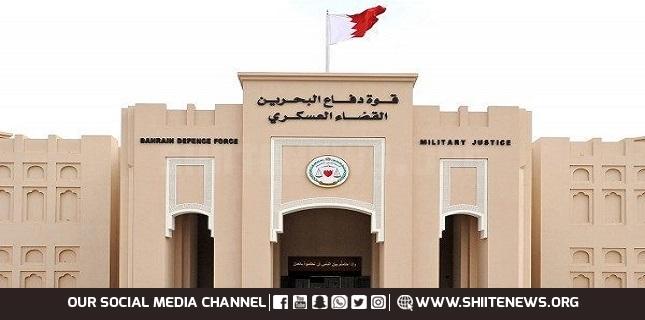 Bahraini court