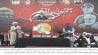 Karachi observes chehlum of Qassem Soleimani