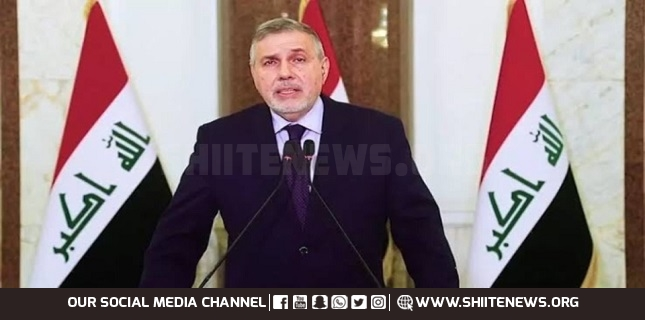 Iraqi New Prime Minister