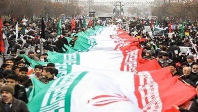 anniversary of Islamic Revolution