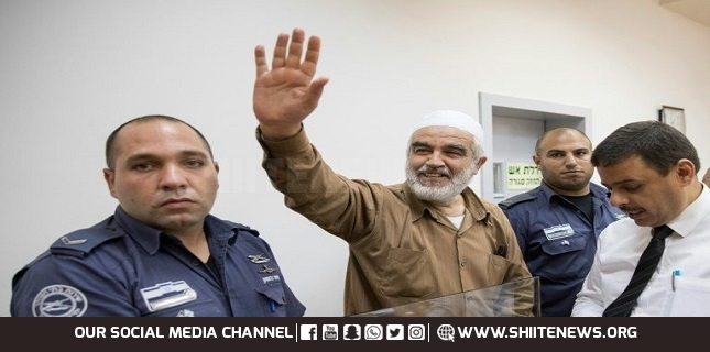 Israeli court