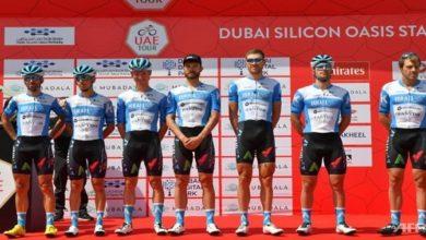 Israeli team