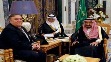 Pompeo visit to Saudi